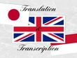 Human Translate 500 Japanese characters to English or Indonesian
