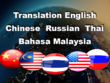 24/7 Translate English, Russian, Chinese, Thai and Malay