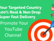 Give you 200+ nondrop  YouTube Subscribers on your channel