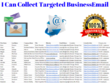 Collect 100 targeted email