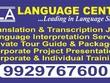 Do human translation - Hindi, Gujarati, Bengali, French, Chinese