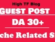 Guest Post on Niche Relevant High TF Blog