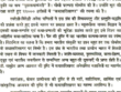 Translate English, Urdu and Punjabi 500 words in Hindi