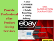 Professional Product Listing On Ebay - 30  Product