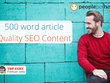 ★ Research & Write SEO article on any subject | 500 words ★