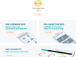 Customize and develop WordPress website features + woo commerce