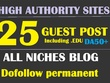 Premium guest post on 25 dofollow sites, All niches Blogs, DA50