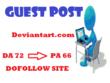 Write and publish on deviantart - deviantart.com da72 &PA66