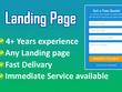 Create a WordPress responsive landing page