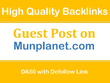 Write and publish a high quality guest post on munplanet.com