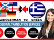 Translate English To Greek And Greek To English (1500 Words)