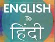 Translate hindi and english documents