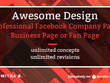 Design AWESOME professional Facebook Company,Business/fan page