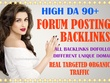 I will give you 100 high da dofollow forum posting backlinks