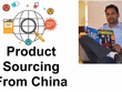 Find Supplier,Manufacturer & Product Sourcing In China (For 1-2)
