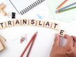Translate 500 words French*Dutch*German perfectly to English