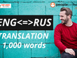 Translate English/Russian/Ukrainian up to 1,000 words