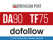 Get a Branded Mention with a backlink on Jpost.com