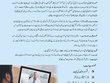 Translate to Arabic, English or Urdu