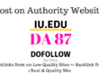 Guest post on Indiana Uni, Iu.edu, DA87, dofollow backlink
