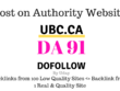 Publish guest post on Ubc.ca, DA91, dofollow backlink
