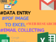 Excel Or Spreadsheet Data Entry And Web Research Email collect
