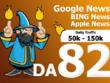 Do Guest Post On Da 82 Google News Blog With Dofollow Link