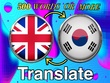 Translate 500 words from English to Korean or vice versa