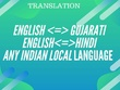 Do perfect translations for 500 words from English to Gujarati