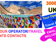 3000 UK Tour Operators/Travel Agents contact , Lead and e mails