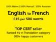 Professionally translate 500 words from English to French