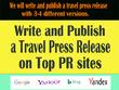 Write and publish a travel press release on top PR sites