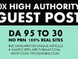 Write & Submit 30X High-Authority Guest Post |DA 40 - 99|