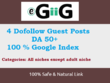 Four Guest Posting on DA 40+ blogs  with Dofollow Backlinks