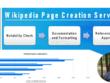 Help you create a Wikipedia Biography Page