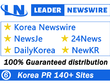 Distribution your press release to 140 Korea News sites.