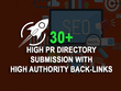 30 high pr directory submission with high authority back links