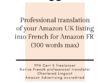 Translate your Amazon UK listing into French (300 words max)