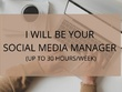 Be your Social Media Manager for a month