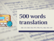Translate  from/to EN/IT/DE/ES/PT/FR/PL/DK/NO/SV (500 words)