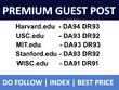 5 EDU Guest Posts Published on DA 90+ Dofollow links SEO Rank