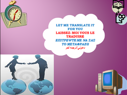 Localize your website into En, French, Arabic, Greek