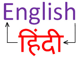 Translate 200 words from Hindi to English and vice versa