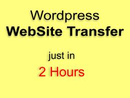 Transfer wordpress sites or blog