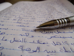 Write a genuine Arabic article along with its English Translation