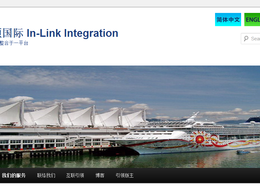 Translate and implement your webpage in to Chinese