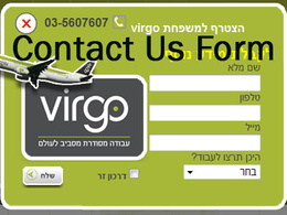 Create contact us form that emails details with spam filter