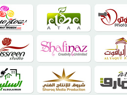 Create a professional logo design with 3 concepts and unlimited revisions