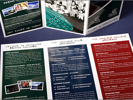 Write copy for your tri-fold brochure