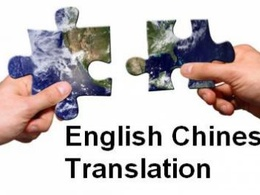 Translate 1000 words from English into Chinese or Chinese into English